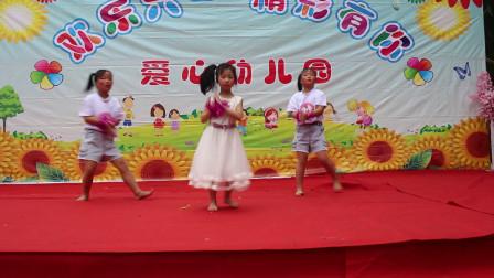 少儿舞蹈《海草》2019年儿童节,真静爱心幼儿园文艺节目     学前班演出 比乐人生制作