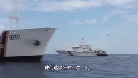 岛国一政客声称到钓鱼岛捕鱼,最后却被海警追赶一小时,极限逃生!