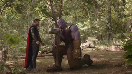 雷神重伤灭霸后为何不去泰坦星,对抗5颗宝石的灭霸必死无疑