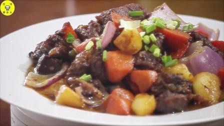 教你做土豆胡萝卜焖牛腩,简单又营养,出锅香味四溢