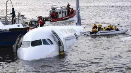 飞机迫降是什么意思?网友:相当危险!这辈子都不想碰上