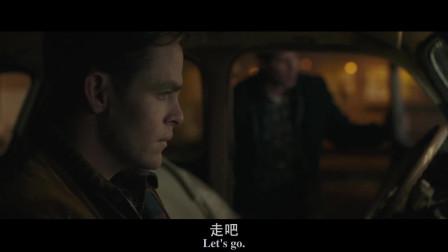 """怒海救援:男孩用电话谈恋爱,要见""""网友""""却怂了!"""