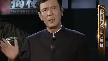 抗美援朝:朝鲜领袖的计划以为天衣无缝,谁料美国来个仁川登陆!