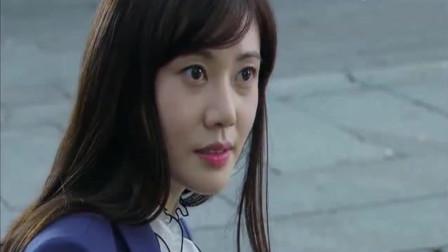 恋上黑天使:美女直言!我就喜欢看你着急,打不过我的样子!