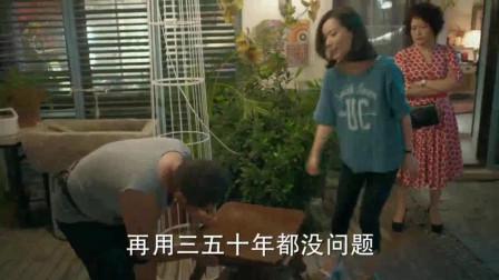 电视剧《小丈夫》:姚澜和妈妈正在装修房子,小贝乱入,还装可怜卖惨