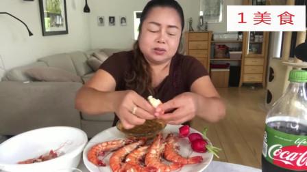 1美食,泰国吃播大妈吃盐烤大虾,一口一只大虾肉真馋人