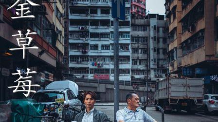 我們要如何去釐定一個人的價值? 陳柏宇閒逛街市談一場人生哲學課
