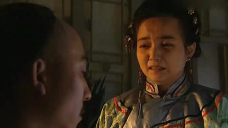 雍正王朝:在外风光的李卫,没想到在家那么怕老婆,还真可爱!