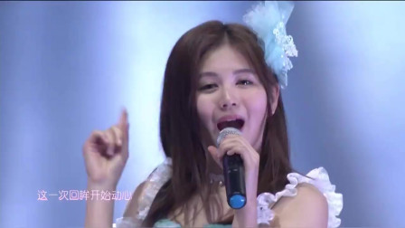 """SNH48演唱会,X队《我想对你说》歌舞演唱,第三届""""比翼齐飞""""总选"""