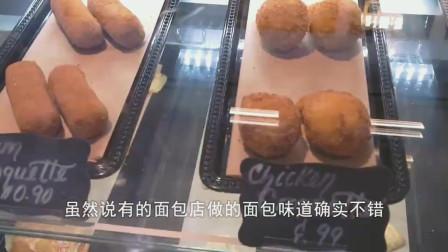 国外百年面包店如何制作面包?面包发酵过程才是重点, 太神奇了