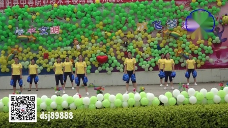 """桂林市灌阳职中附属幼儿园2019""""六一""""汇演"""