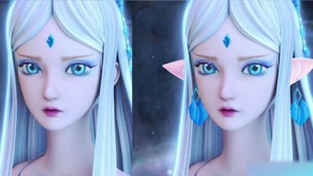 叶罗丽:仙子变成小精灵,冰公主与水王子更般配,灵公主却像怪物