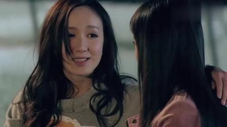 爱情公寓:诺澜和小贤刚在一起,一菲就爆发了:我喜欢了他7年!