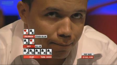 德州扑克:A花撞K花!冤家牌无疑了,Ivey:看我怎么把你打成重伤