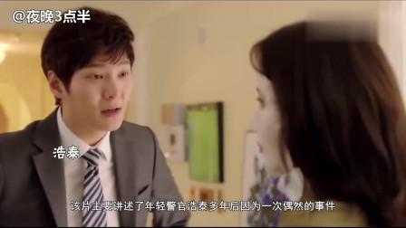 搬好板凳,摆好姿势五分钟看完韩国经典喜剧电影《偷心贼》!