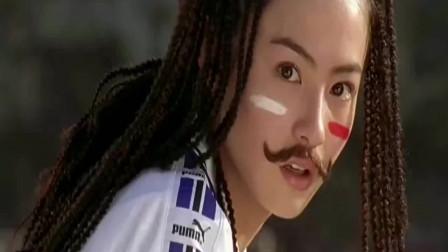 《少林足球》中最帅的一个配角,非他莫属!