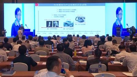 """安徽新闻联播 2019 """"科技创新与高质量发展""""理论研讨会在合肥举行"""