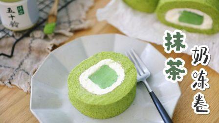 夏天必备的小清新甜品,蛋糕与奶冻的碰撞,让你瞬间爱上