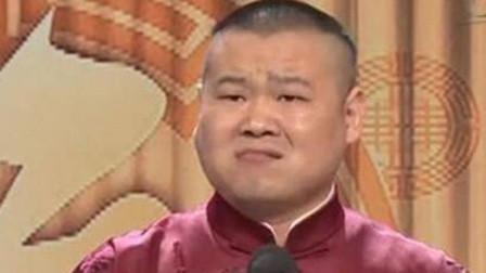 岳云鹏凭大众脸又上热搜,妻子郑敏发文:我都差点认错了