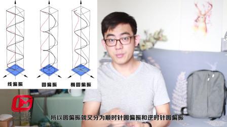 """双缝干涉(五)量子力学告诉我们""""鱼和熊掌不可兼得""""!神奇的量子擦除实验"""