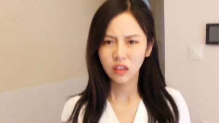 祝晓晗:老爸重病后,闺女却只管自己快活,结局太惨了!