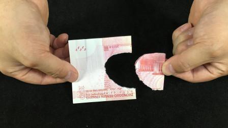 魔术揭秘:为什么把钞票撕破一个洞,还能还原!看完后我服了