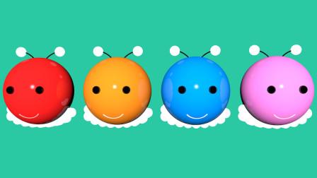 多彩笑脸一起学习各种颜色 早教 益智 感恩 爱心 祝福 健康 快乐 幸福 幸运 小猪佩奇 猪猪侠大百科 奇奇莉莉