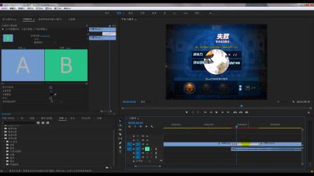 PR教程08 视频过渡修改调整讲解,转场效果是可以修改的!