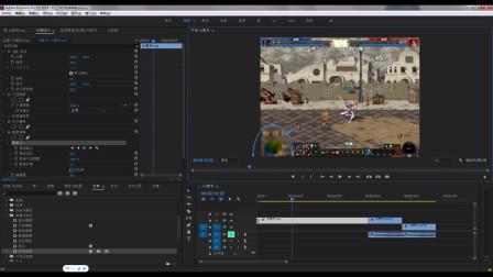 PR教程09 视频效果常用效果设置讲解,教你给视频打上马赛克!