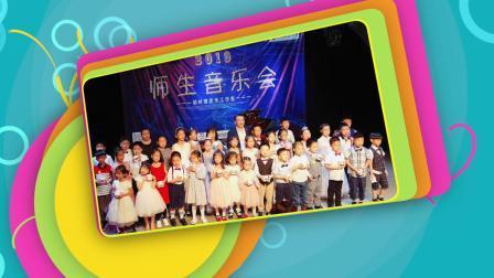 胡时璋音乐工作室祝小琴童们:2019六一儿童节快乐!
