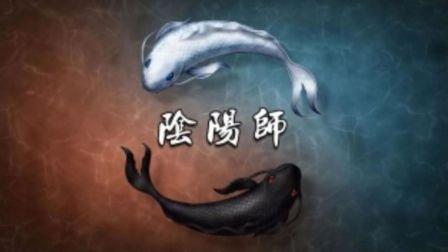 【冰冷解说】阴阳师:苍风一目连斗技实战应用