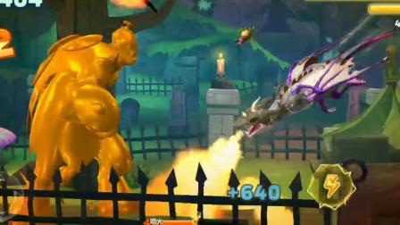 饥饿龙:喷火的布拉兹能不能把黄金巨人烤焦?