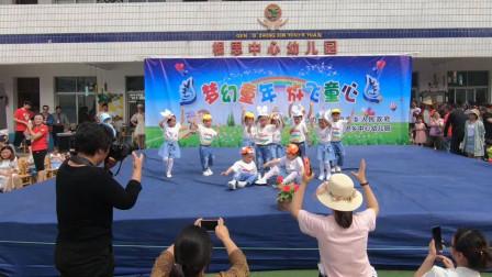 幼儿园六一亲子表演 《宝贝宝贝》