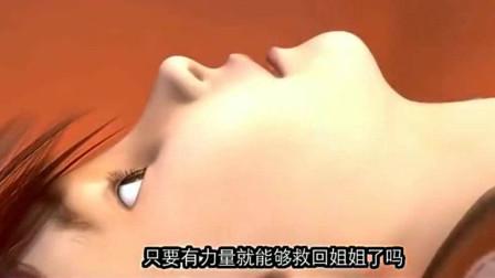 侠岚:辗迟化零,开挂放大招,山鬼谣:你以为,我怕你