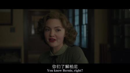 怒海救援:耿直美女面对老汉毫不示弱,询问柏尼状况!