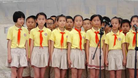 六一文艺汇演歌曲演唱《我们是共产主义接班人》