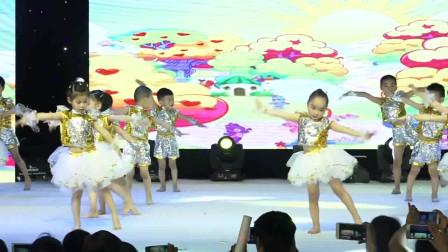 幼儿园六一文艺晚会舞蹈《宝贝冲冲冲》