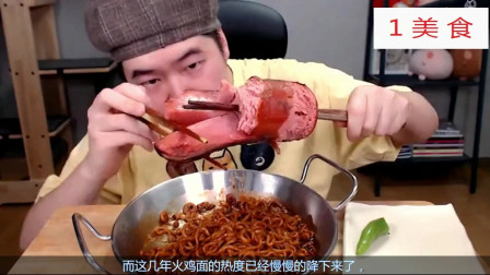 """韩国小哥吃火鸡面和大号的""""火腿肠"""",看看这吃法"""