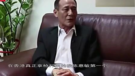 14K老大陈惠敏:风光时尖沙咀我说了算,做了50年老大,不想再做