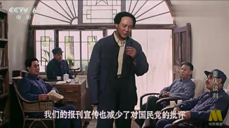 重庆谈判:老蒋想要把约到重庆见面,为了什么事?
