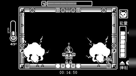 [Mk]Gato Roboto 猫咪版银河战士,急速体验!