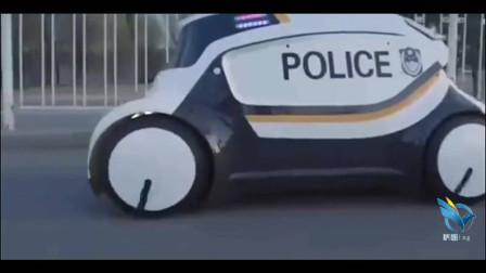 中国的未来自动警察太牛了,就一辆警车全天巡逻,有事就找它!