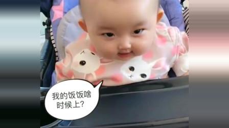 吃饭逗小宝宝开心,宝宝这小表情太逗了,下一秒请忍住不要笑!