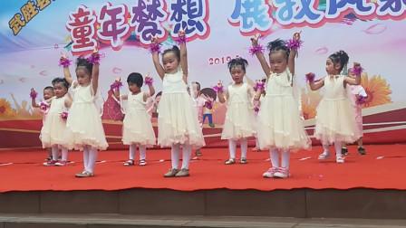 """少儿舞蹈《兔子舞》2019年儿童节,真静学校幼儿园 """"快乐成长 宝贝风采""""庆祝活动 小班演出 比乐人生制作"""