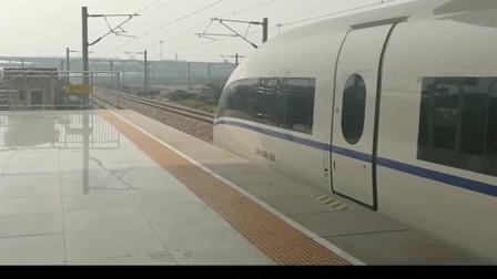 复兴号担当G7589次,虹桥站发车,起步速度炸裂