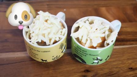 ka酱,仙台面包的两种吃法!培根洋葱汤烤芝士面包与蛋液面包