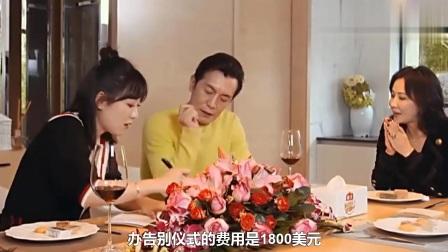 李咏举行葬礼的殡仪馆遭曝,哈文的安排非常体面,价格也是不菲