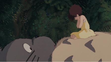 龙猫:小月去请求大龙猫帮忙找小梅!