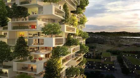 全球首座森林公寓,种了上万棵树,不会有虫子吗?