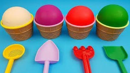 彩泥冰淇淋魔力72变,儿童色彩认知萌宝学习认识颜色与数字1-8啦